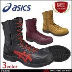 [数量限定]安全靴 アシックス asics ウィンジョブ500 FIS500