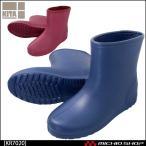 喜多 KITA婦人EVA長靴 KR7020 作業靴