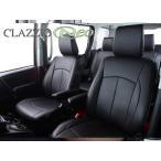CLAZZIO-NEO クラッツィオネオ トヨタ ヴェルファイア ハイブリッド  30系 8人乗り