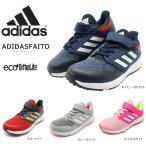 アディダス adidas ジュニア アディダスファイト クラシック EL K キッズ 子供 ベルクロ 靴 スニーカー シューズ