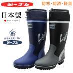 第一ゴム メンズ ライトアップ K8 紳士 長靴 防滑 防暖 軽量 日本製 中敷つき 黒 紺