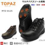 トパーズ 世界長 TOPAZA MTZ0125 メンズ スノーブーツ カジュアルブーツ メンズ ブラック/カーキー