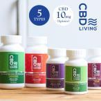 ナノ CBD グミ 1粒10mg CBD LIVING CBD リビ