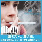 ������̵���ۥץ롼��ƥå� �б� 3��λȤ�ʬ��������� ���ż��Żҥ��Х� switch