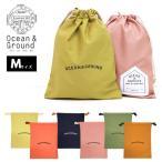 定番  Ocean&Ground/オーシャン&グラウンド コットン無地巾着 中入園グッズ 入学準備 サブバッグ シューズ袋