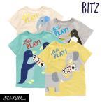 子供服 BIT'Z ビッツ 4色2柄 プリント 半袖Tシャツ キッズ 男の子  子ども 2021夏