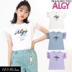 子供服 ALGY アルジー ケアベアコラボ半袖Tシャツ キッズ 女の子 ジュニア 通学 小学生 中学生 2021夏