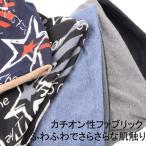 ショッピングネックウォーマー Triwonder ネックウォーマー フリース フェイスマスク ネックゲーター 防寒 キャップ 男女兼用 全4色 (グレー - ストライプ)