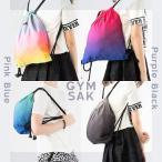 ショッピングシューズケース necker ジムサック スポーツバッグ リュックサック 巾着 バッグ シューズ ケース (青)
