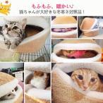 ATAKA 猫ベッド 子犬 猫用 ペットベッド 冬用 洗える 犬ベッド ふわふわ あったか 高品質 猫ハウス 保温防寒 猫 寝袋 多機能 2