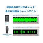 AmiVoice Front WT01 高性能 Bluetooth ウェアラブルマイク 2マイクアレイ ノイズキャンセリング 音声認識に特化