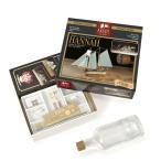 帆船模型 木製模型 キット アマティ ハンナ(ボトルシップ)