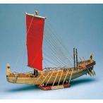 帆船模型 木製模型 キット アマティ エジプト古代船
