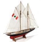 帆船模型 木製模型 キット アマティ ブルーノーズ