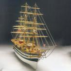 帆船模型 ( 木製模型 ) キット  マンチュアモデル社 アメリゴベスプッチ(MANTUA)