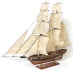 帆船模型 木製模型 キット アークレー ドス アミーゴス