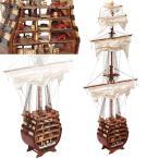 帆船模型 木製模型 キット アークレー サンティシマトリニダークロスセクション