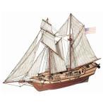 帆船模型 木製模型 キット アークレー アルバトロス