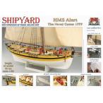 ペーパークラフト ペーパークラフト(帆船模型) キット シップヤード HMSアラート