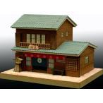 木製 建築模型 ミニ建築シリーズ NO.4旅籠 マイクロクラフト