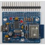 TRIAL-ESP8266-LEAF キット(ESP-WROOM-02付属)