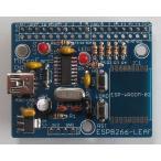 TRIAL-ESP8266-LEAF キット(ESP-WROOM-02別売)