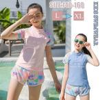 子供 水着 2点セット 女の子 上下着 体型カバー スポーツウエア  パンツ キッズ セパレート かわいい 成人 スイムウェア  タンキニ ジュニア  140-160cm
