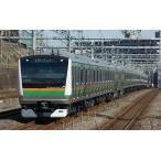 E233系3000番台 東海道線・上野東京ライン 増結セットB(2両) 10-1269