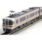 313系1700番台(飯田線) 3両セット 【KATO・10-1287】