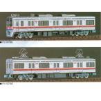 Nゲージ 車両キット 京成3700形 4輛編成セット 塗装印刷済組立キット トータルセット #1050T