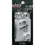 トレインマーク変換装置 183系/583系用 【KATO・11-323】