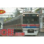 グリーンマックス Nゲージ 1107M 京成3700形6次車増結中間4輛  塗装済車両キット