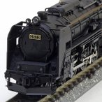 ※再生産 5月発売※ C62-3 北海道形 【KATO・2017-3】