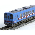 SALE 【24時間以内に発送!!】 樽見鉄道 ハイモ330-701形  【TOMIX・2641】
