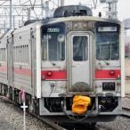 鉄コレ JRキハ54 500番代 宗谷本線 2両セット   【トミーテック・266495】