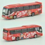 ※新製品 9月発売※ ザ・バスコレクション 備北交通 カープラッピングバス 【トミーテック・291268】
