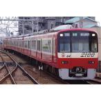 京急2100形更新車 8両編成セット(動力付き)【グリーンマックス・30660】