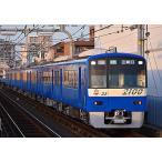 京急2100形(更新車・KEIKYU BLUE SKY TRAIN・マークなし) 8両編成セット(動力付き) 【30661】