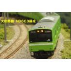 JR201系 体質改善車 大和路線 ND608編成 2014 6両編成セット(動力付き)   【グリーンマックス・4702G】