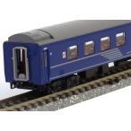 オハ24 700 ロビーカー 【KATO・5186】「鉄道模型 Nゲージ 24系25形」