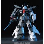 HGUC 1/144 AMX-011 ザクIII(量産型) 【BANDAI・771