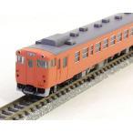 キハ40-500(T) 【TOMIX・8404】
