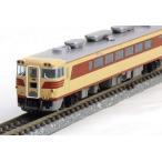 キハ82(後期型・北海道仕様)  【TOMIX・8468】