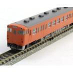 キハ47-500形ディーゼルカーセット 【TOMIX・92165】