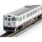 キハ47-0形ディーゼルカー(JR西日本更新車・岡山色)セット 【TOMIX・92192】