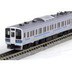 211-3000系近郊電車(長野色)3両セット  【TOMIX・92517】