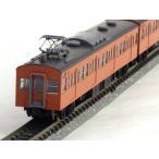 103系通勤電車(初期型冷改車・オレンジ)増結2両セット  【TOMIX・92529】