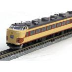 485系特急電車(Do32編成・復活国鉄色)セット (5両)   【TOMIX・92592】