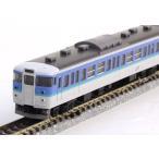 115-1000系近郊電車(長野色・C編成)セット  (6両) 【TOMIX・92830】