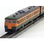 国鉄 115 1000系(湘南色) 基本セットB 【TOMIX・92839】「鉄道模型 Nゲージ」